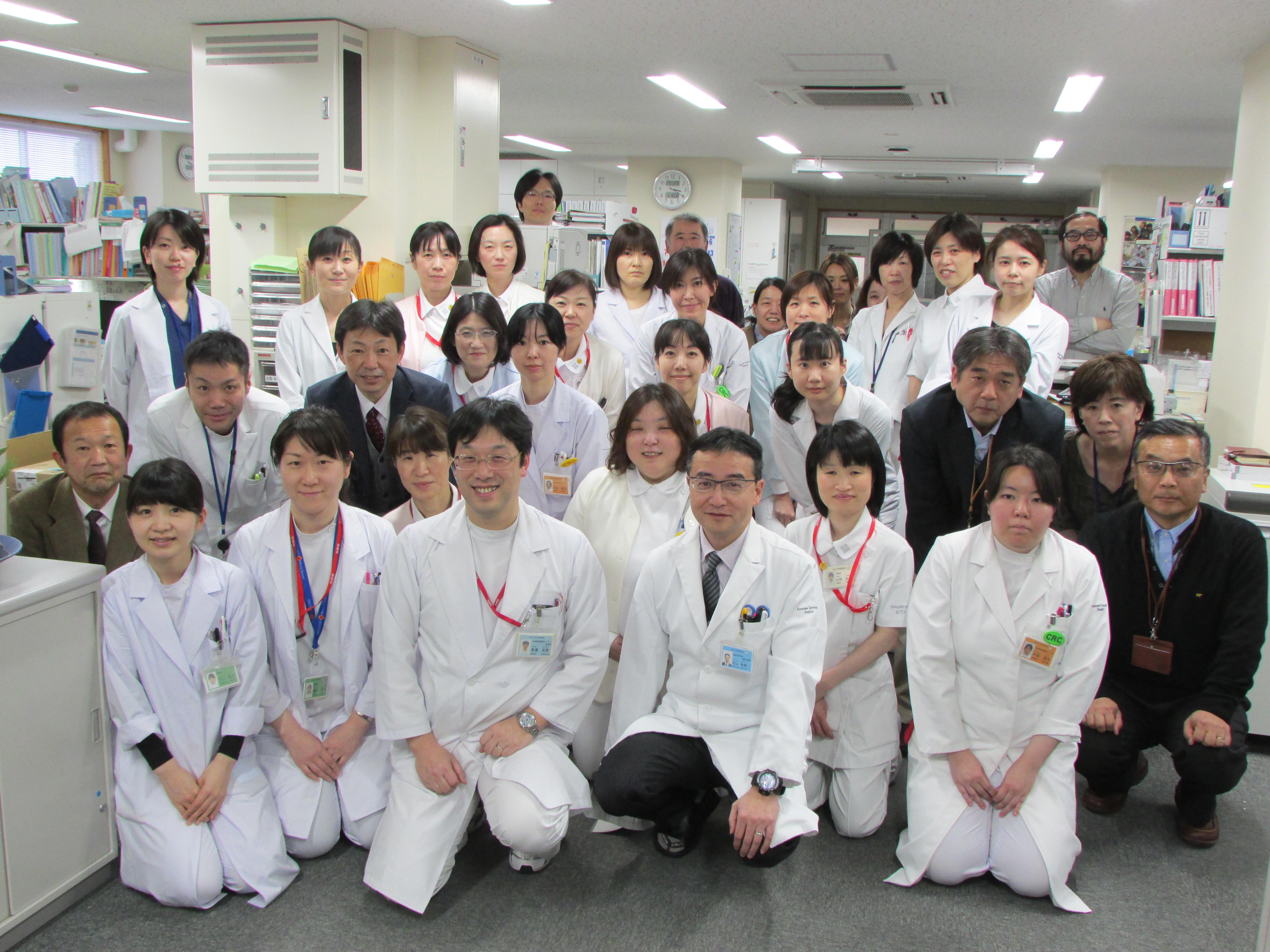 附属 病院 大学 金沢